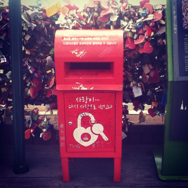 #NamsanTower #LoveLocks #Seoul #Korea