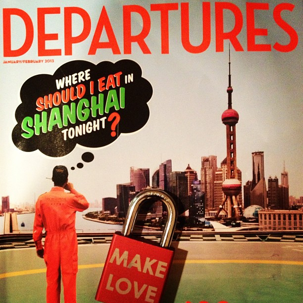 Make Love #makelovelocks #makelove #lovelocks #love #luv #travel #departures #departuresmagazine #shanghai #food #foodie #streetfare #airport #yelp #magazine #memories #picoftheday #instahub #travelguide #guide #pictureoftheday #makeyourmark #ithappenedhere
